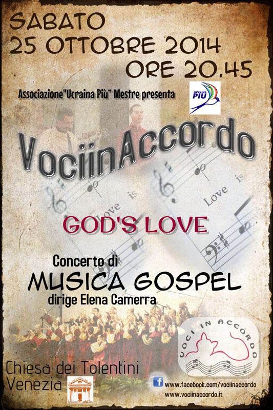 GOD'S LOVE Venezia